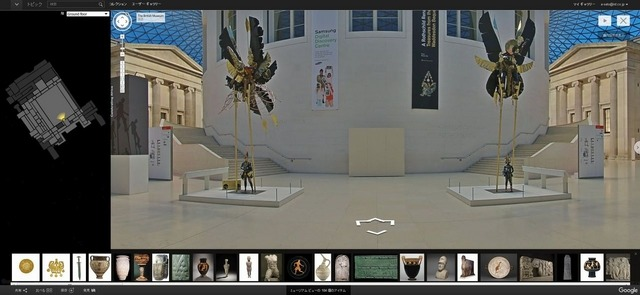 Google Cultural Institute「British Museum」実際の操作のようす