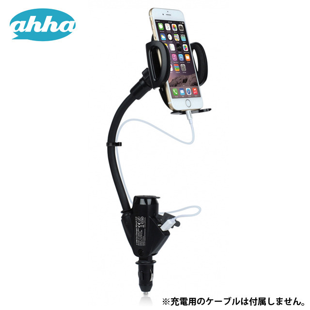 ahha Power Holder Car Charger Mount 3.4