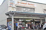 lc Sound Factory