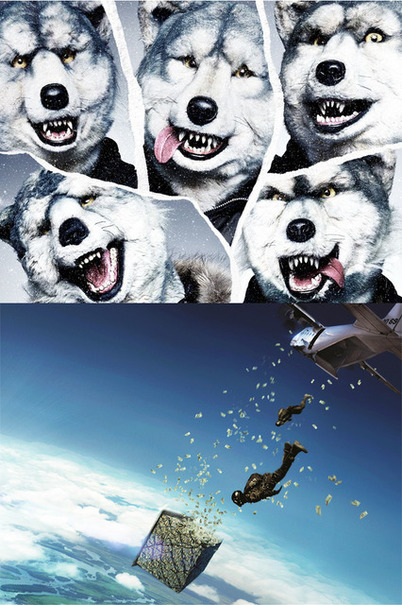 『X-ミッション』のイメージソングを手がける「MAN WITH A MISSION」 (C)2015WARNER BROS.ENTERTAINMENT INC.