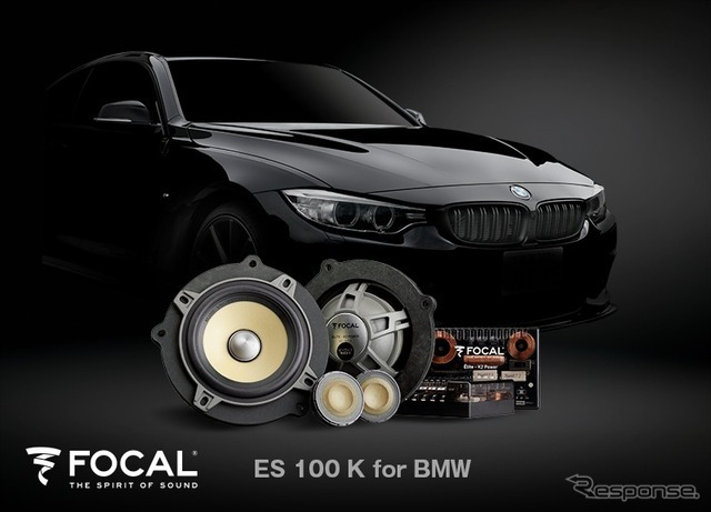 FOCAL ES 100 K for BMW