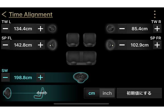 「タイムアライメント」機能の設定画面の一例(クラリオン・フルデジタルサウンド)。