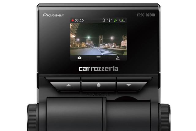カロッツェリア・VREC-DZ600C