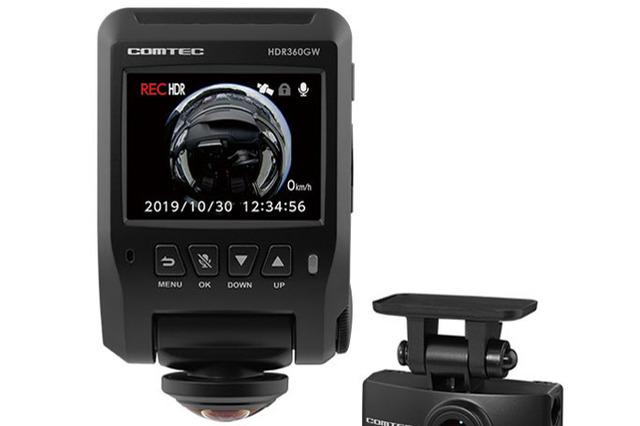 コムテック・HDR360GW
