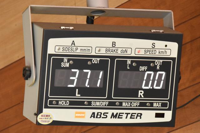 ノーマルのプリウスでは35~36kmぐらいとのこと。外径が変わることで変化は起こる