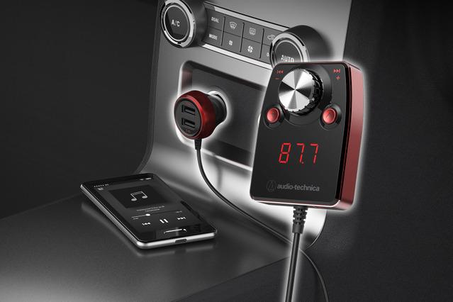 「Bluetooth」に対応した「FMトランスミッター」の一例(オーディオテクニカ・AT-FMR5BT)。