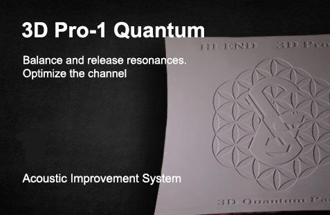 シックスエレメント・A.I.S 音響改善システム