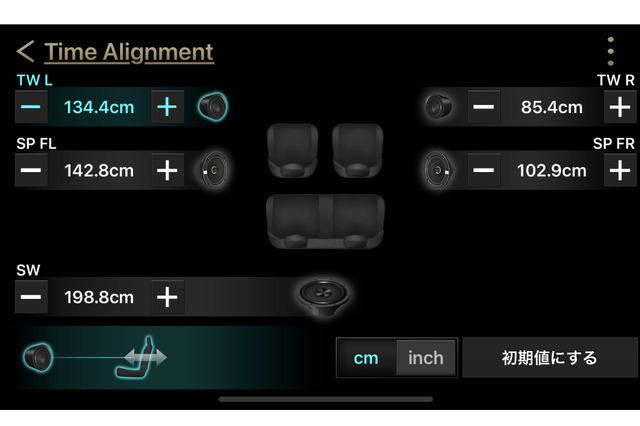 「タイムアライメント」の設定画面の一例(クラリオン・フルデジタルサウンド)。