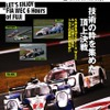 auto sport SPECIAL ISSUE