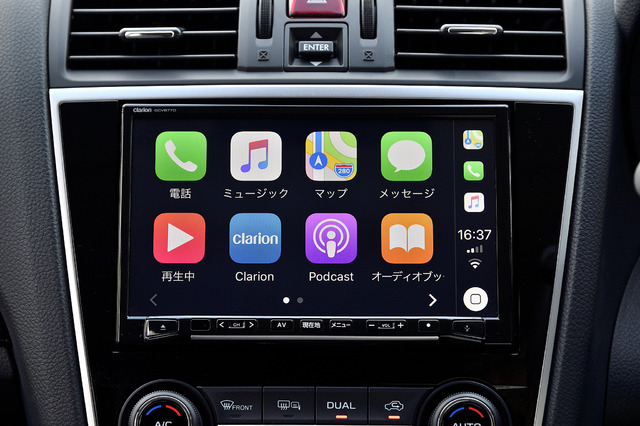 Apple CarPlayやAndroid Autoとの連携