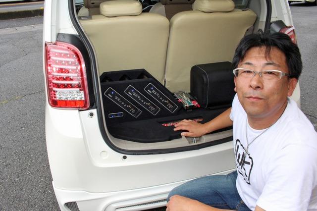 「軽自動車の音の軽さを払拭して重低音を出す」ことをテーマにしてオーディオを進化させてきたオーナーの中島さん。