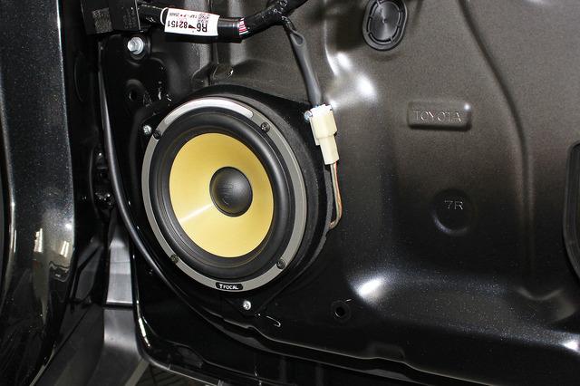 スピーカー交換等、カーオーディオシステムのビルドアップをしているのなら、サウンドチューニングを年に1度は見直すベシ。