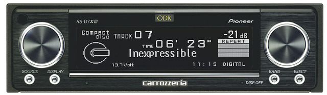 カロッツェリア・RS-D7XIII