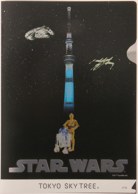 SW/TS メタリッククリアファイル Light side- (C) TOKYO-SKYTREE  - (C) 2015 Lucasfilm Ltd. & TM. All Rights Reserved.